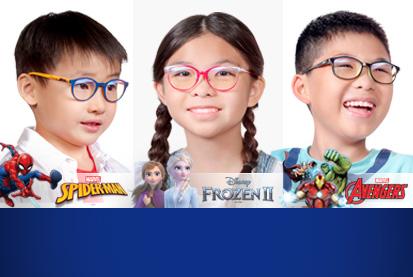 Disney Kids Glasses